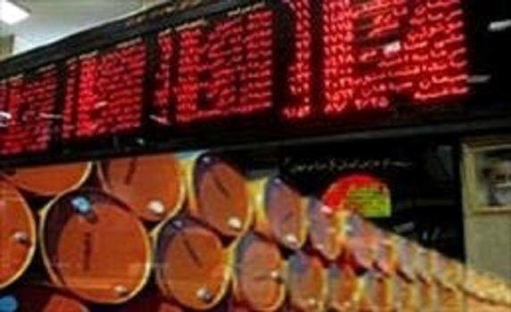 انتقال نماد بورس انرژی ایران به تابلو معاملات بورس تهران