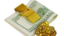 قیمت طلا، قیمت دلار، قیمت سکه و قیمت ارز امروز ۹۸/۰۷/۱۸