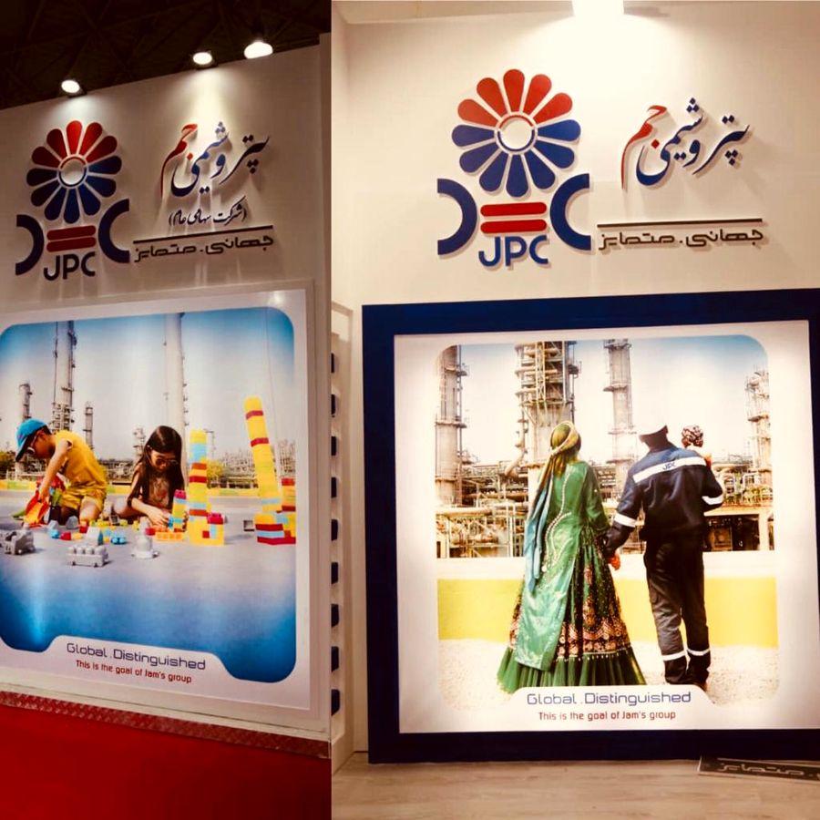 تبلیغات خلاقانه و متفاوت پتروشیمی جم در نمایشگاه ایران پلاست