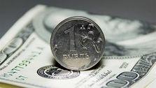 قیمت دلار و قیمت یورو در صرافیهای بانکی امروز ۹۹/۰۵/۰۱