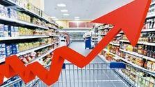 تورم خوراکیها ۵۵٫۷ درصد است/ تورم ۱۳ استان بالاتر از میانگین کشور