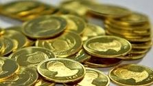 حباب سکه چقدر است؟