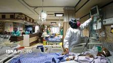 ۳۷۱ فوتی جدید کرونا در کشور/ ۱۳۳۲۱ بیمار دیگر شناسایی شدند