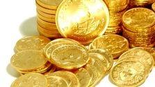سکه در بازار نقدی گران شد