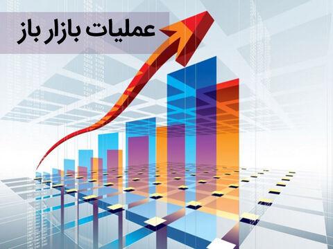 کنترل تورم انتظاری از طریق اجرای عملیات بازار باز
