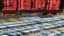 اما و اگرهای طرح عرضه خودرو در بورس از نگاه فعالان