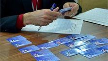 میلیاردها دلار ارز بازنگشته در گرو کارت های بازرگانی است؟
