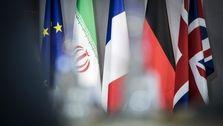 رویترز: آلمان، انگلیس و فرانسه تصمیم به استفاده از مکانیسم ماشه گرفتهاند