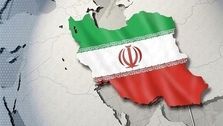 پیش بینی رشد ٤.٤ درصدی اقتصاد ایران در سال آینده