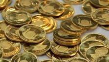 ارائه کارت ملی برای خرید طلا و سکه الزامی شد/ رئیس اتحادیه طلا: خرید طلای بالای ۱۵ میلیون تومان فقط با کارت ملی