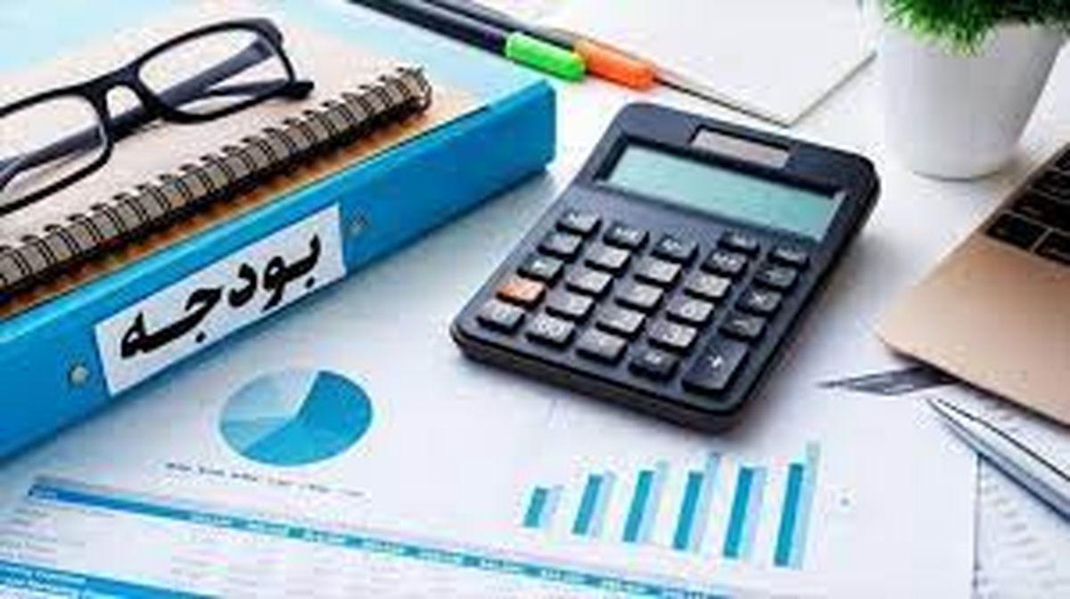 افزایش حقوق سال ۱۴۰۱ کارکنان دولت علیالحساب ۱۰ درصد