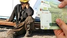 رئیس خانه کارگر همدان: حداقل دستمزد کارگران ۳ میلیون و ۷۰۰ هزار تومان باشد