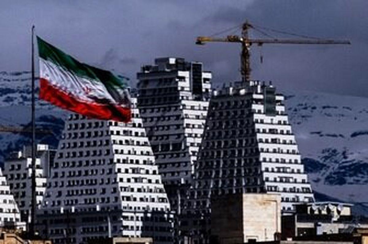 ایران بیست و دومین اقتصاد بزرگ دنیا