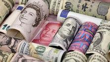کاهش نرخ رسمی 20 ارز