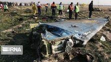 ایران به خانواده جانباختگان هواپیمای اوکراینی، نفری ۱۵۰ هزار دلار غرامت پرداخت خواهد کرد