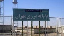 از باز شدن مرز مهران چه خبر؟