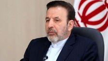واعظی: به دنبال آزادی زندانیان ایرانی در آمریکا هستیم / از طریق واسطهها گفتوگوهایی صورت میگیرد