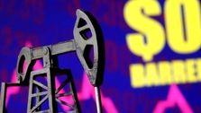 قیمت جهانی نفت امروز ۹۹/۰۳/۱۵| سقوط قیمت نفت بار دیگر به زیر ۴۰ دلار