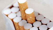 مالیات و عوارض سیگار اعلام شد
