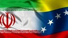 ونزوئلا از ایران میعانات گازی وارد کرد