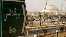 احتمال توقف تولید برق نیروگاه اتمی بوشهر در سال ۱۴۰۰ / معاون سازمان انرژی اتمی: به دلیل شرایط حاکم بر ارتباطات بینالمللی کشور و مشکلات انتقال ارز و تحریمها، برای تامین ملزومات نیروگاه با مشکلاتی مواجه هستیم