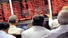 امروز کدام سهامداران بیشتر سود کردند؟