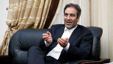 آخرین خبرها از عرضه اموال مازاد بانکها در بورس