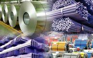 تولید فولاد و محصولات فولادی در کشور از مرز ۲۰.۷ میلیون تن گذشت