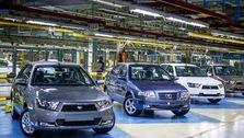 پیش بینی قیمت خودرو در هفته آینده