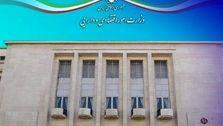 نتیجه دهمین مرحله از حراج اوراق بهادار دولتی اعلام شد