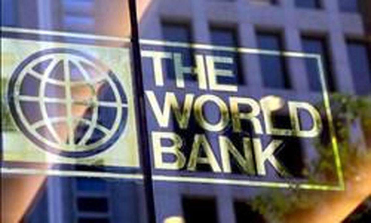 پیش بینی  رشد 2.1 درصدی را برای اقتصاد ایران