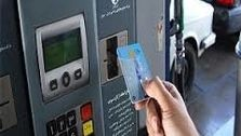 حواستان باشد در پمپ بنزین ضرر نکنید