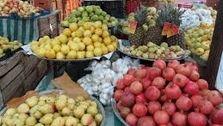 جدیدترین قیمت میوه و صیفی/ نوسان در بازار صیفی جات