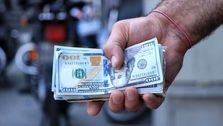 نرخ دلار جهانی در قعر ٢.٥ سال اخیر