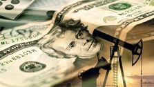 قیمت جهانی نفت امروز ۹۹/۰۵/۲۱  قیمت نفت از مرز ۴۵ دلار گذشت