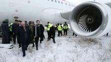لغزندگی دلیل خروج هواپیما از باند فرودگاه بود