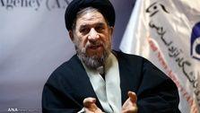طرح مجلس واریز یارانه غیرنقدی به ۶۰ میلیون ایرانی برای تامین کالاهای اساسی