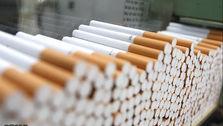 فروش برندهای جعلی با نام شرکت دخانیات ایران
