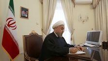 انتشار بیانیهی شورای عالی امنیت ملی خطاب به کشورهای عضو برجام