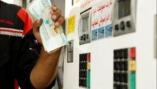 با تعجیل در اجرای طرح افزایش نرخ بنزین به اهداف مورد نظر نرسیدیم