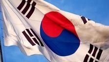واردات نفت کره جنوبی ۸ درصد کاهش یافت