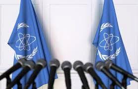جدیدترین گزارش آژانس درباره ایران منتشر شد