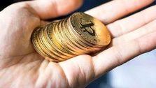 بیت کوین باز هم سقوط کرد/ کاهش بیش از ۱۲ درصدی در ۲۴ ساعت