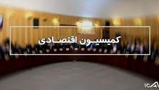 کمیسیون اقتصادی مجلس: سود مرکب باید حذف شود