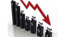 قیمت جهانی نفت امروز ۹۸/۱۲/۲۸/درخواست عراق برای تشکیل نشست اضطراری تولیدکنندگان