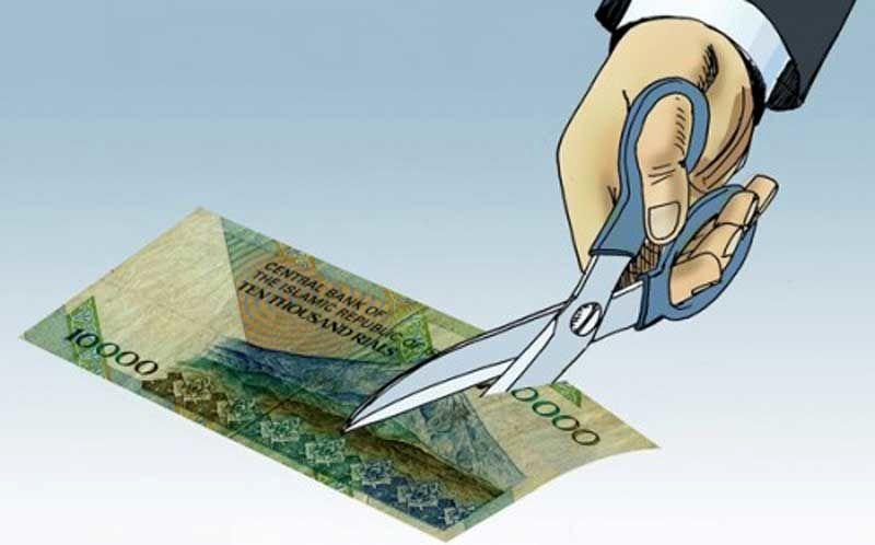 کمیسیون اقتصادی حذف صفرها را تائید کرد