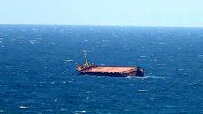 تشکیل کمیته بررسی علل سانحه غرق شدن شناور باری بهبهان
