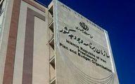 رئیس شورای راهبری و تلفیق بودجه ۱۴۰۱ تعیین شد/واگذاری تدوین بودجه ۱۴۰۱ به تیم حسن روحانی؟