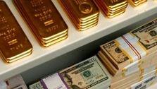 قیمت طلا، سکه و ارز امروز ۹۹/۰۵/۱۳