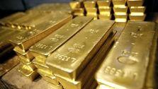 قیمت طلای جهانی کم شد